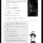 Ingress_sample1